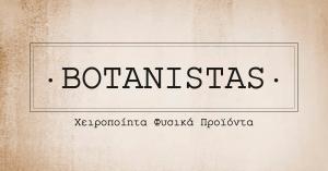 botanistas